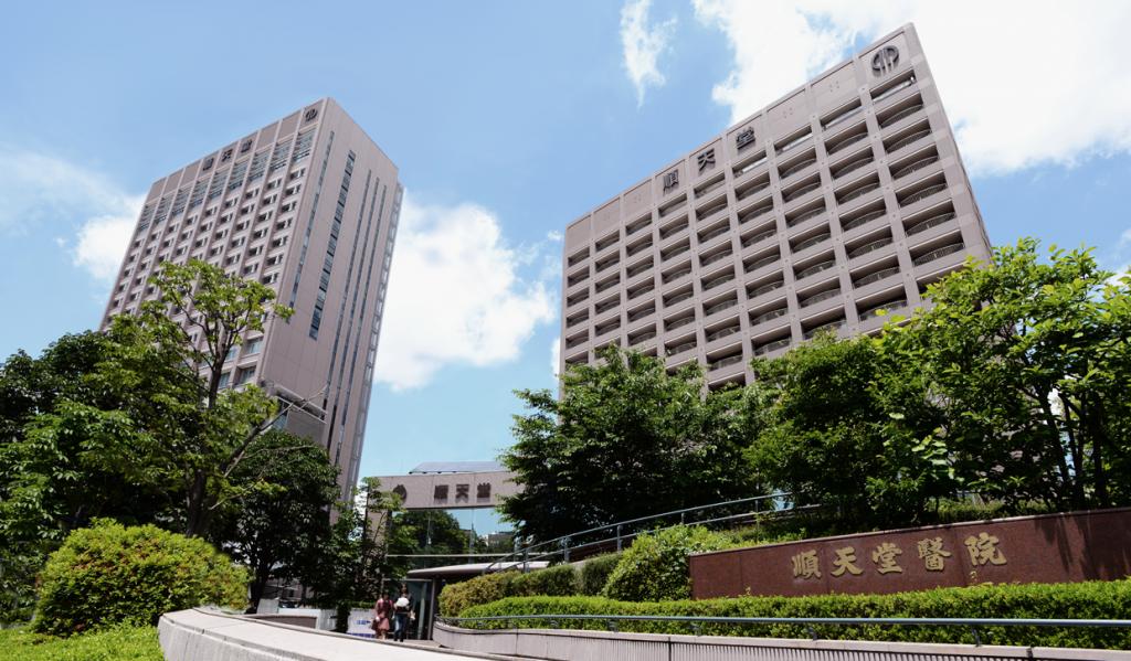 《海外急救實用:醫療機構(日本)》