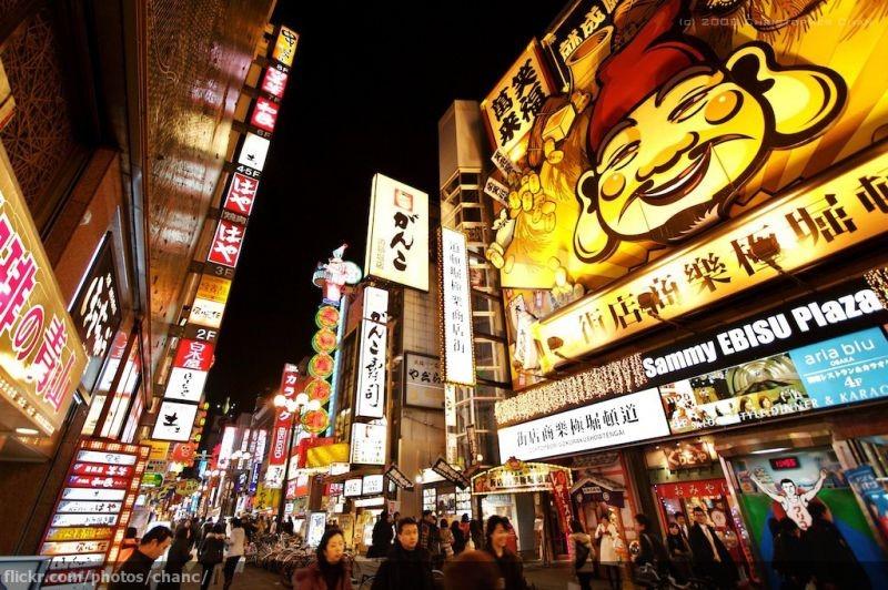 《大阪 - 無可匹敵的美好喧鬧》